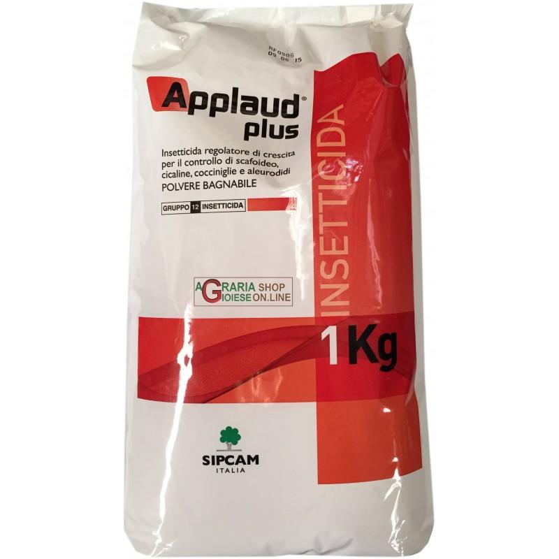 wholesale pesticides SIPCAM APPLAUD PLUS INSETTICIDA POLVERE